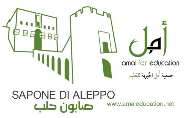 Sapone di Aleppo