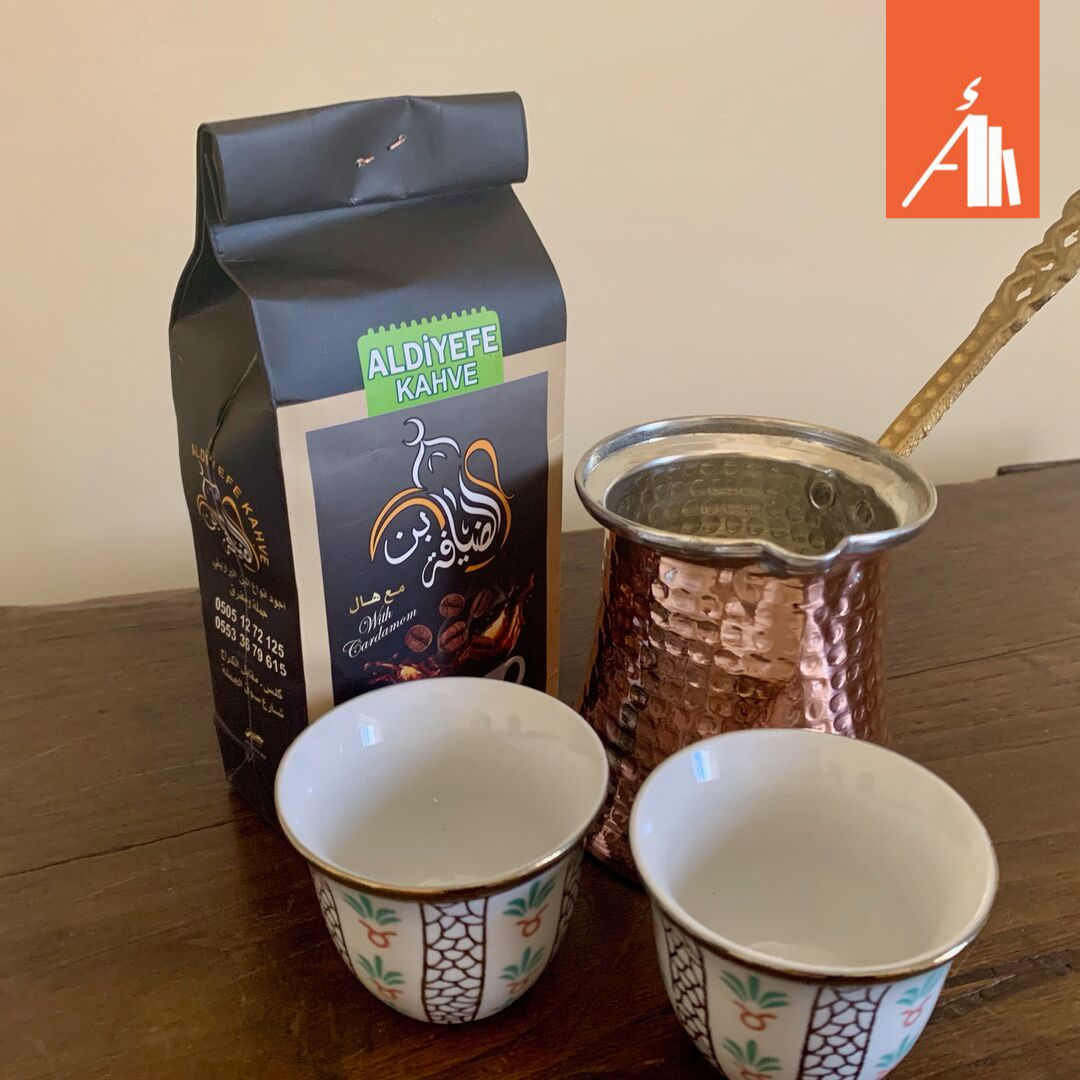 "Set ""Caffè arabo"""