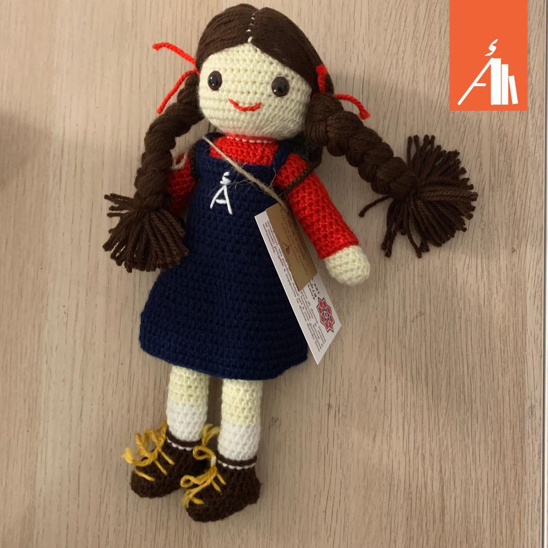 La bambola Amal che va a scuola
